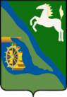 Shegarsky district of Tomsk Oblast coat of arms.png