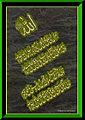 Sher in Faiz Lahori Nastalique.jpg