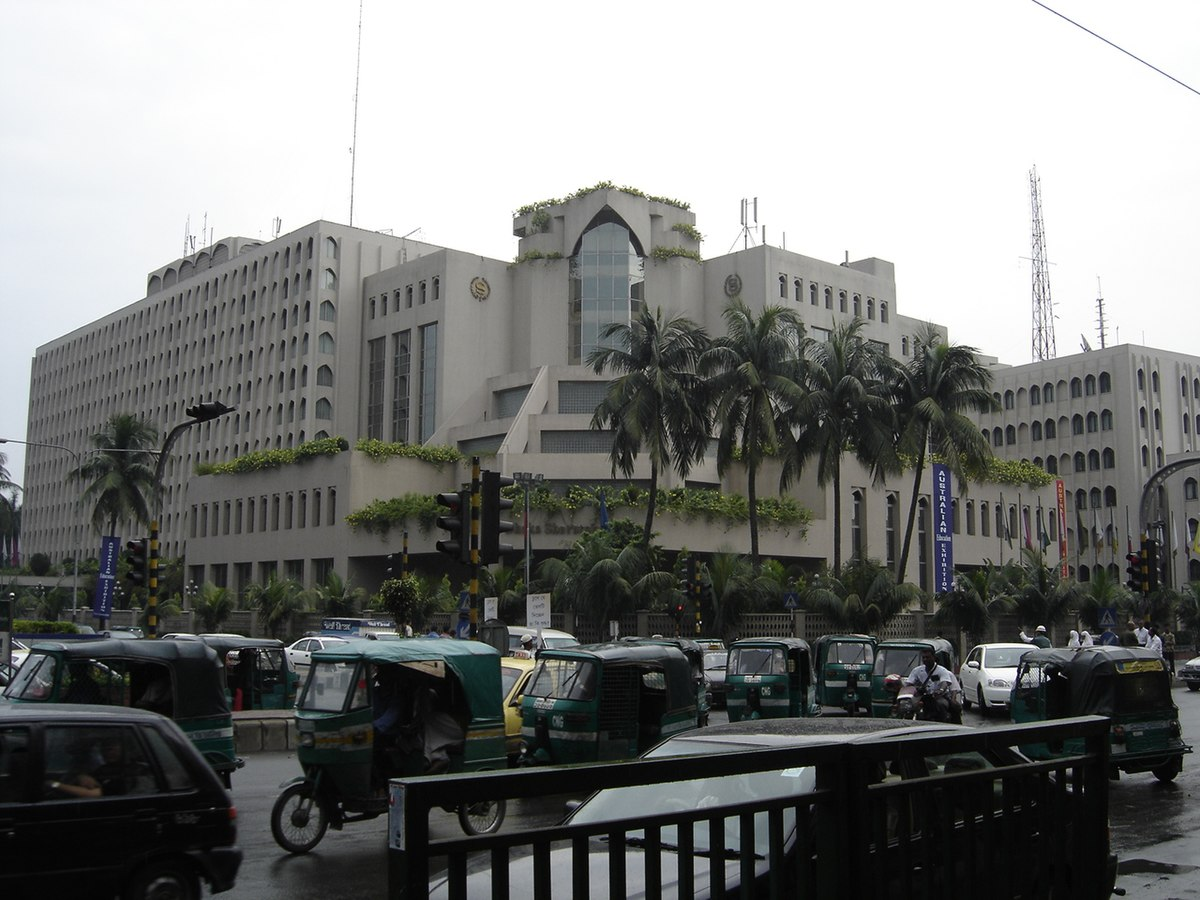 InterContinental Dhaka - Wikipedia