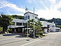 Shibukawa city Onogami branch office.jpg