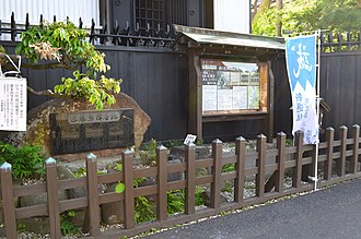 Shinsengumi - Ancient Kondō Isami's quarters at Nagareyama Chiba Prefecture, Japan. One of the former Shinsengumi headquarters