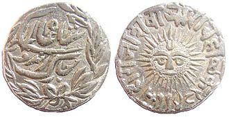 Shivajirao Holkar - A silver rupee of Shivajirao Holkar 1886-1903, minted at Indore in Vikram Samvat 1948 (1891)