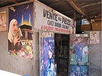 Shop bamako posters marche fadjiguila.jpg