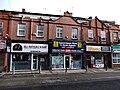 Shops, Oxton Road, Birkenhead - DSCF0055.JPG
