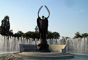 Shrine Peace Memorial - Shrine Peace Memorial