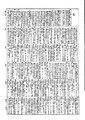 Shutei DainipponKokugoJiten 1952 31 ma.pdf