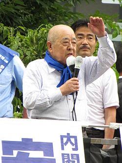 Shuzen Tanigawa IMG 5343... 谷川秀善 - Wikipedia 谷川秀
