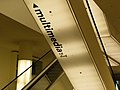 Signage under the escalators (3891908602).jpg