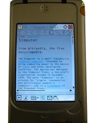 Simputer - Image: Simputer