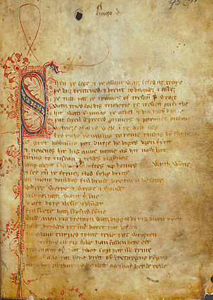 Sir Gawain and the Green Knight - The surviving Gawain manuscript, Cotton Nero A.x.