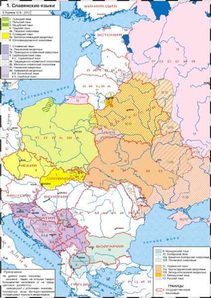 File:Slavic-2005-ru.png