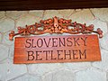 Slovenský betlehem Rajecká Lesná 18 Slovakia2.jpg