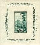 Society of Philatelic Americans 10c 1937 issue U.S. souvenir sheet.jpg