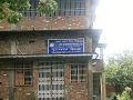Sonauli Telephone Exchange.jpg