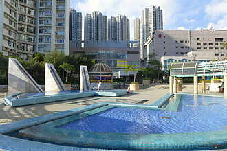 South Horizons - Fountain Plaza. The building housing the operational headquarters of Hongkong Electric is on the right.