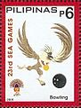 Southeast Asian Games 2005 stamp of the Philippines Bowling.jpg