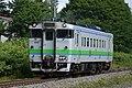 Soya line Rapid service Nayoro 20170810.jpg