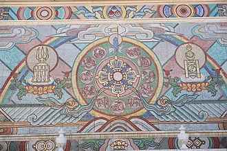 Chinese zodiac - Image: Soyombo