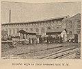 Sprzedaż węgla na stacyi towarowej kolei W-W (68749).jpg