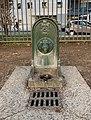 Square Sainte-Marie-Perrin (Lyon) - fontaine.jpg