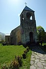 St. Georges church in Qax, Azerbaijan 2.jpg