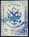 StampCrete(Russia)1899Michel1.JPG