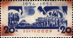 Stamp Soviet Union 1934 CPA479.png