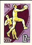 Stamp Soviet Union 1963 CPA2896.jpg