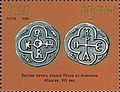 Stamp of Abkhazia - 2000 - Colnect 1004752 - Stamp of Petr.jpeg