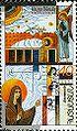 Stamp of Armenia m135.jpg