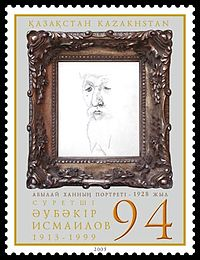 Stamp of Kazakhstan 543.jpg