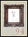 Stamp of Kazakhstan 543.jpg