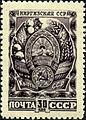 Stamp of USSR 1124.jpg