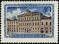 Stamp of USSR 1509.jpg