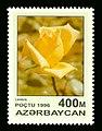Stamps of Azerbaijan, 1996-418.jpg