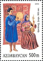 Stamps of Azerbaijan, 2004-680.JPG