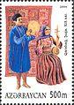 Stamps of Azerbaijan, 2004-680.JPG