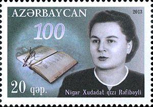 Nigar Rafibeyli - House plate on a residence of Rza and Rafibeyli