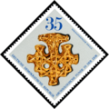 Stamps of Germany (DDR) 1976, MiNr 2185.png
