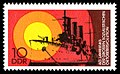 Stamps of Germany (DDR) 1977, MiNr 2259.jpg