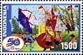Stamps of Indonesia, 048-06.jpg