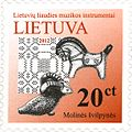 Stamps of Lithuania, 2012-05.jpg