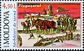 Stamps of Moldova, 043-09.jpg