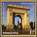 Stamps of Romania, 2011-79.jpg