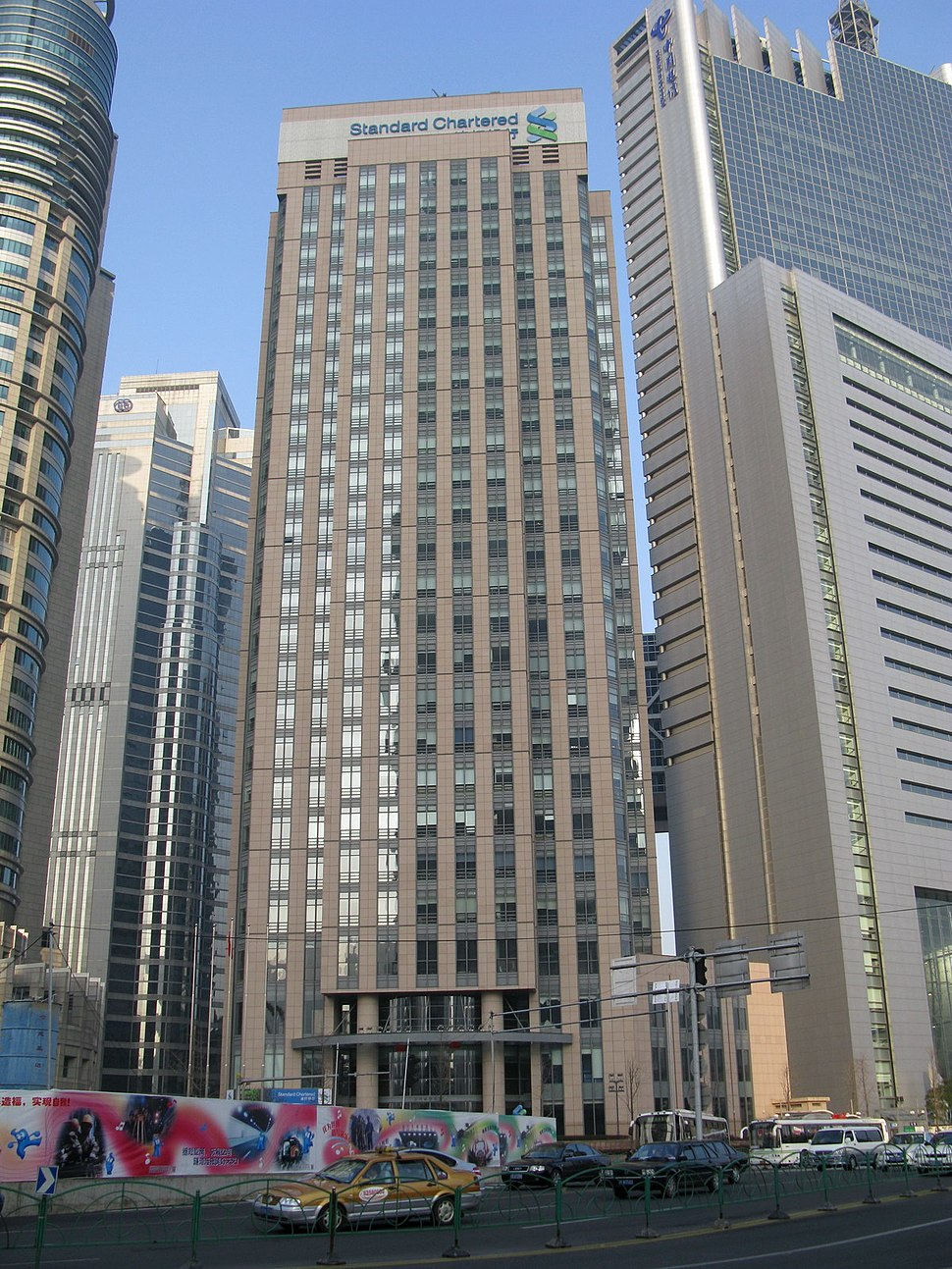 Standard Chartered Bank Tower