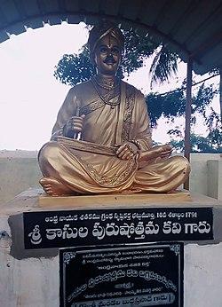 Statue of Sri Kasula Puroshothama Kavi Garu.jpg