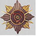 Ster van de Orde van Sint-Vladimir antiek.jpg