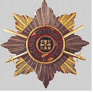 Order of Saint Vladimir - Image: Ster van de Orde van Sint Vladimir antiek