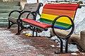 Street Art (45812000225).jpg