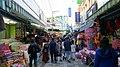 Street Market in Busan.jpg